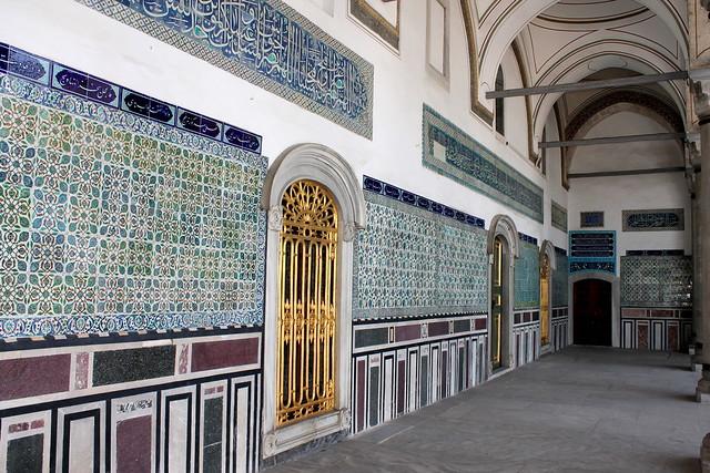 Palacio de Topkapi de Estambul