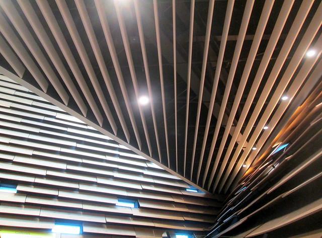 V&A Interior,  Dundee
