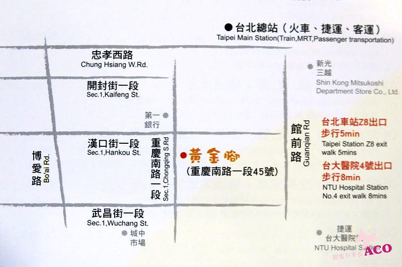 台北車站 按摩 IMG_9304.JPG