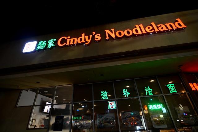 Cindy's Noodle Land - Arcadia