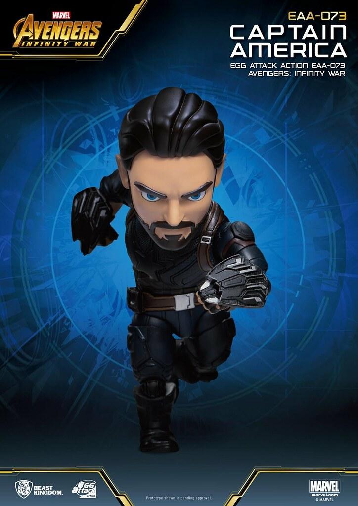 野獸國 Egg Attack Action 系列《復仇者聯盟3:無限之戰》美國隊長 Captain America EAA-073