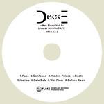 sample_DeckE-ボーナスCDR
