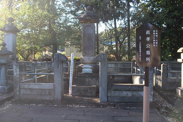 goutokuji037