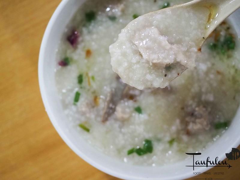 Hainanese Congee (8)
