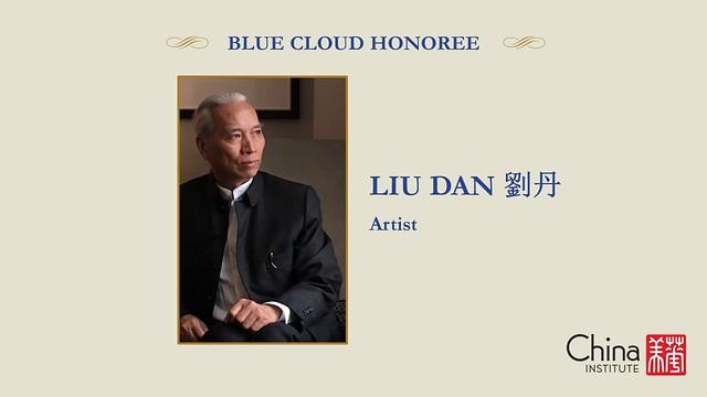 Liu Dan Slideshow
