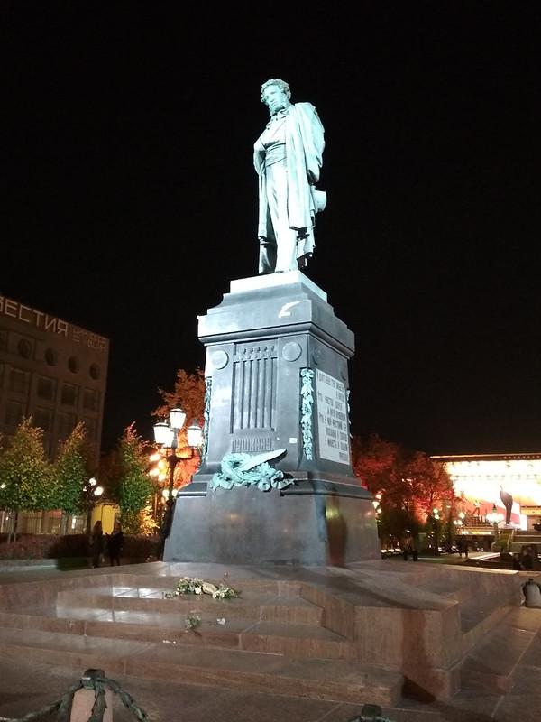 Москва - Памятник Пушкину