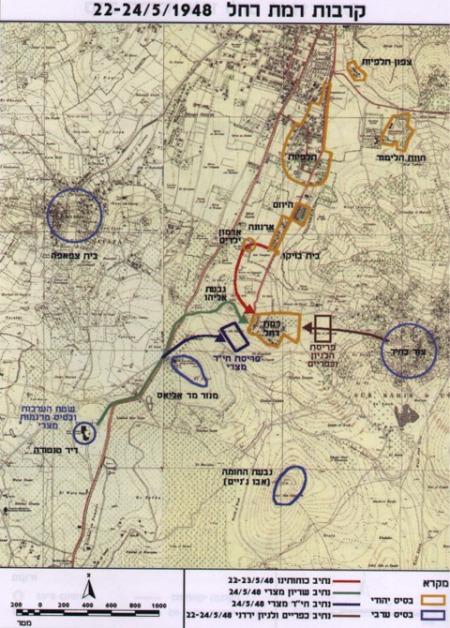 Ramat-Rachel-defense-1948-gmf-1