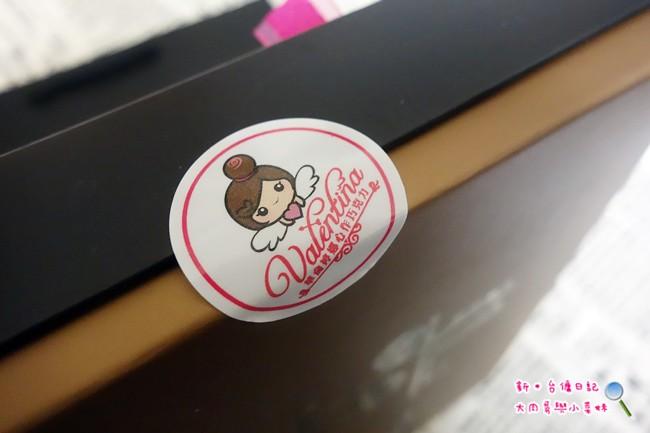 華侖婷娜巧克力 情人節巧克力推薦 (32)