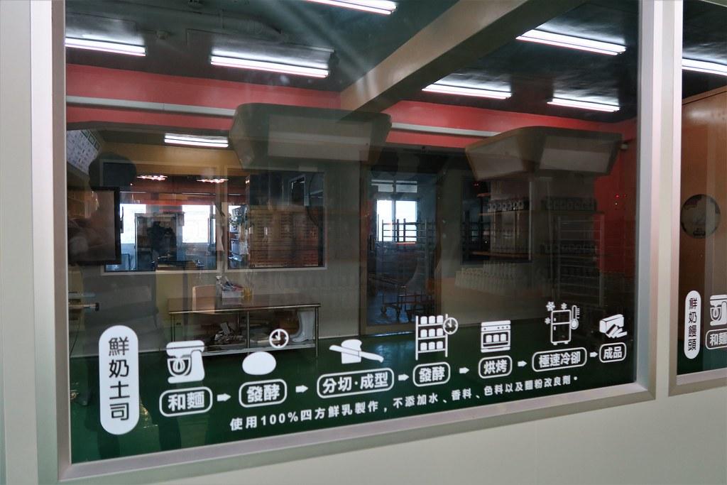 竹南奶酪觀光工廠 (34)