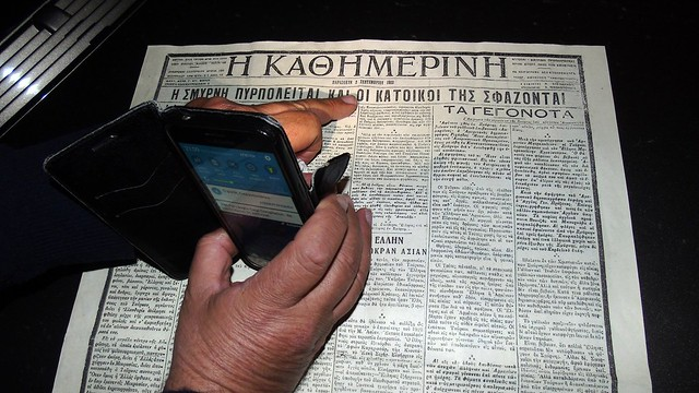 2_taxitzis_istorikos