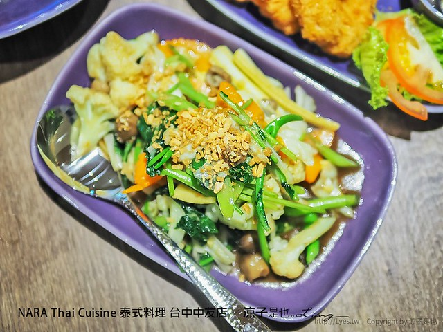 NARA Thai Cuisine 泰式料理 台中中友店 22