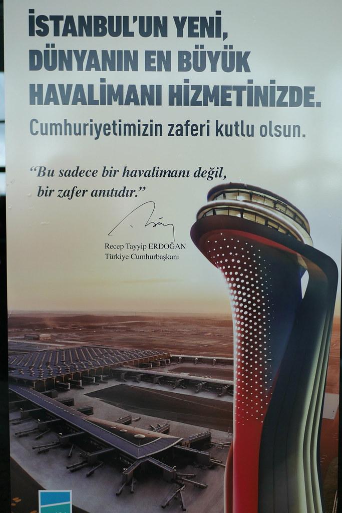 伊斯坦堡新机场-郁金香塔台