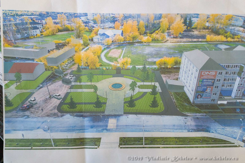 Чуна. Ближайшее будущее в планах администрации поселка.