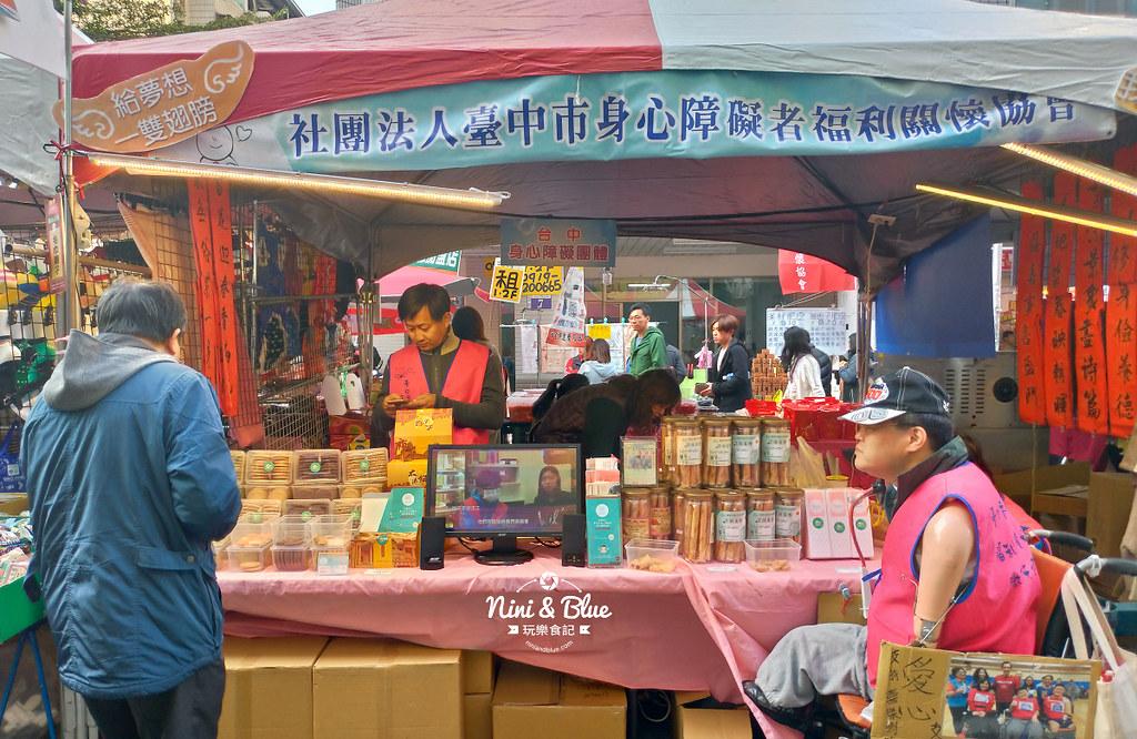天津年貨大街201906