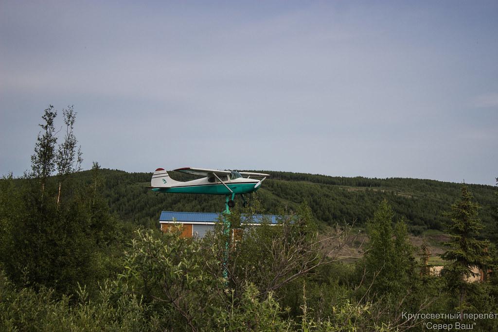 Памятник Cessna-120