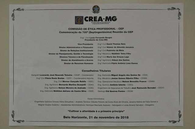 Comissão Organizadora Regional do CEP promove primeira reunião