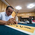 General Shots: Mongolian