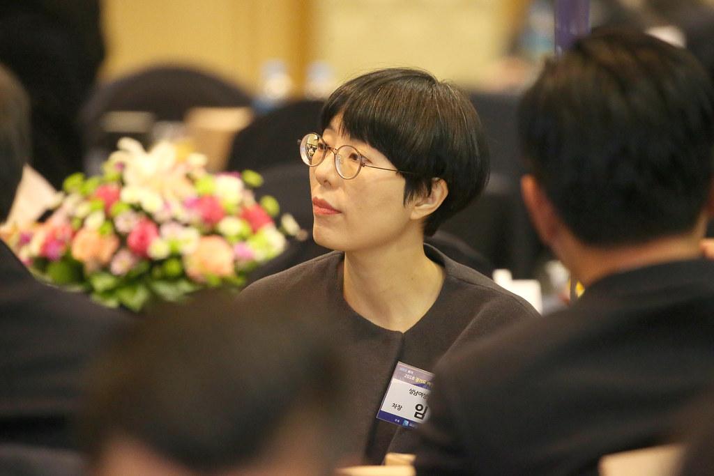 23일 오후 경기도경제과학진흥원(1층) 에서