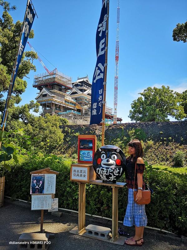 2018 Japan Kumamoto