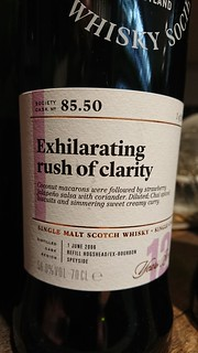 SMWS 85.50 - Exhilerating rush of clarity