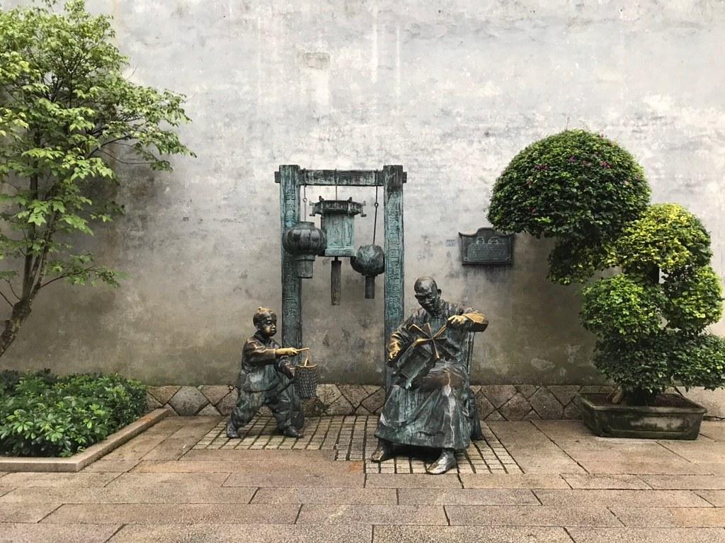 20181209 福州三坊七巷_181212_0013