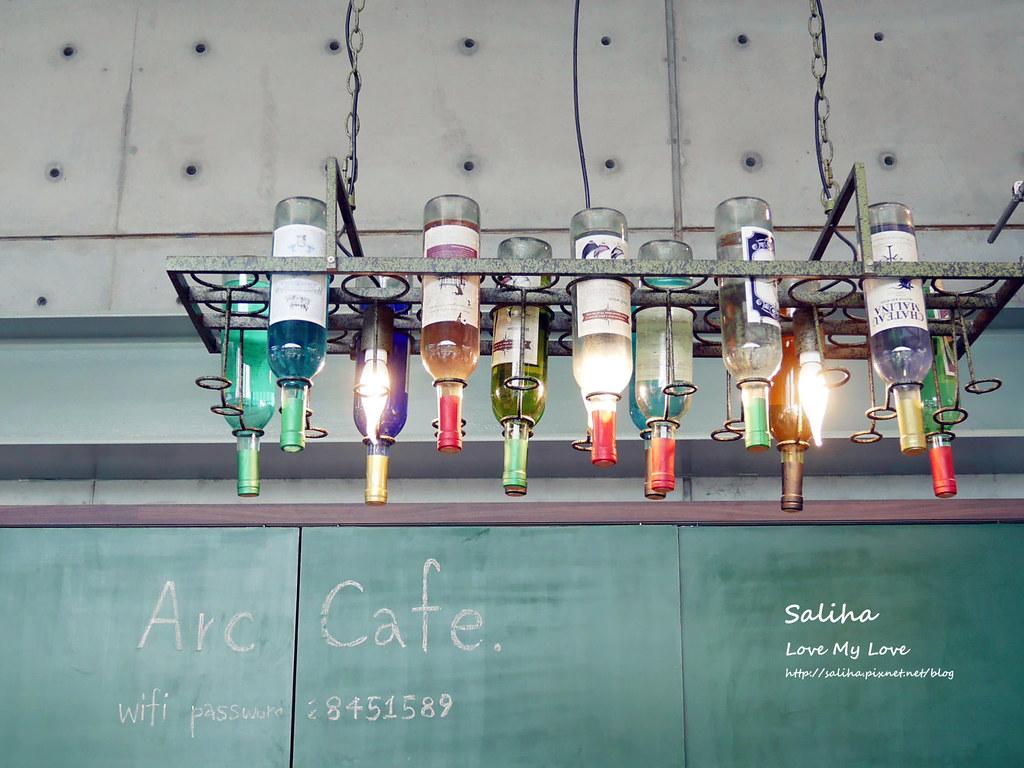 新北深坑老街一日遊景點餐廳美食推薦Arc Cafe不限時玻璃屋咖啡館下午茶 (4)