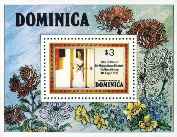 Známky Dominika 1980 Kráľovna matka