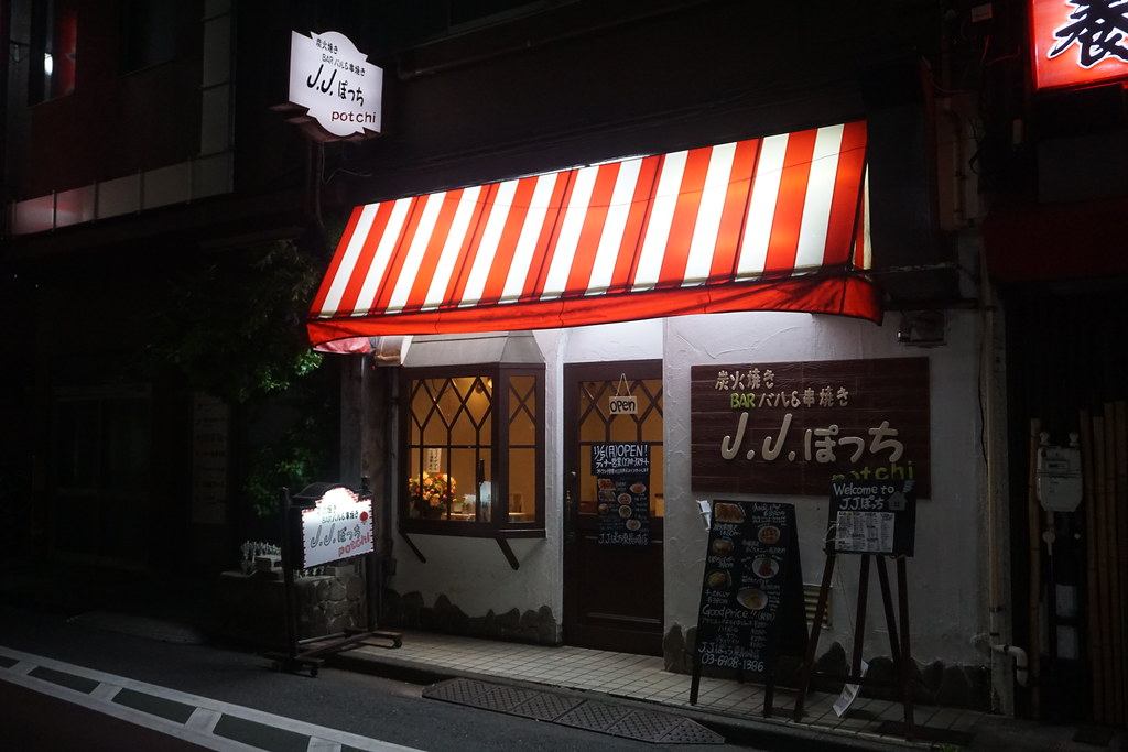 JJぽっち(東長崎)