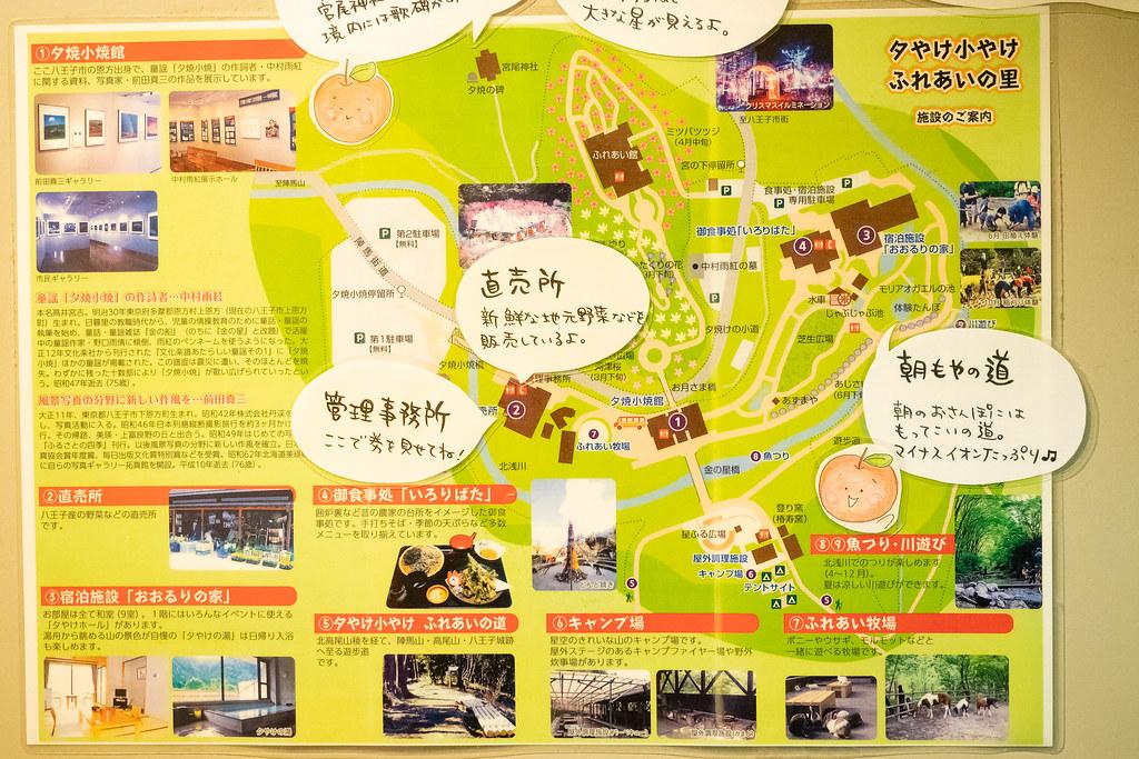 hachiouji_yuyakekoyake-8