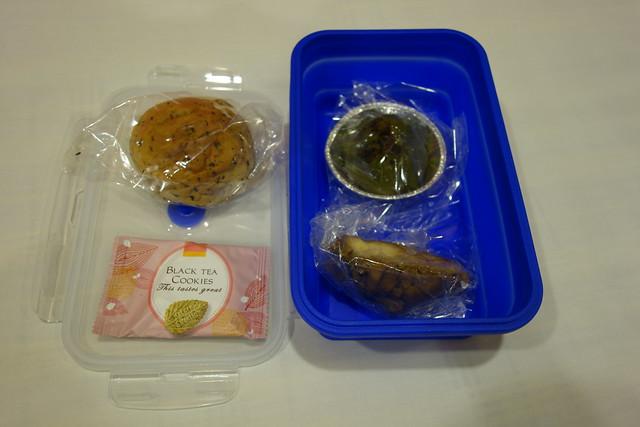 日月潭紅茶文化季 (7)
