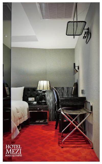 日暉酒店hotelmezi-1