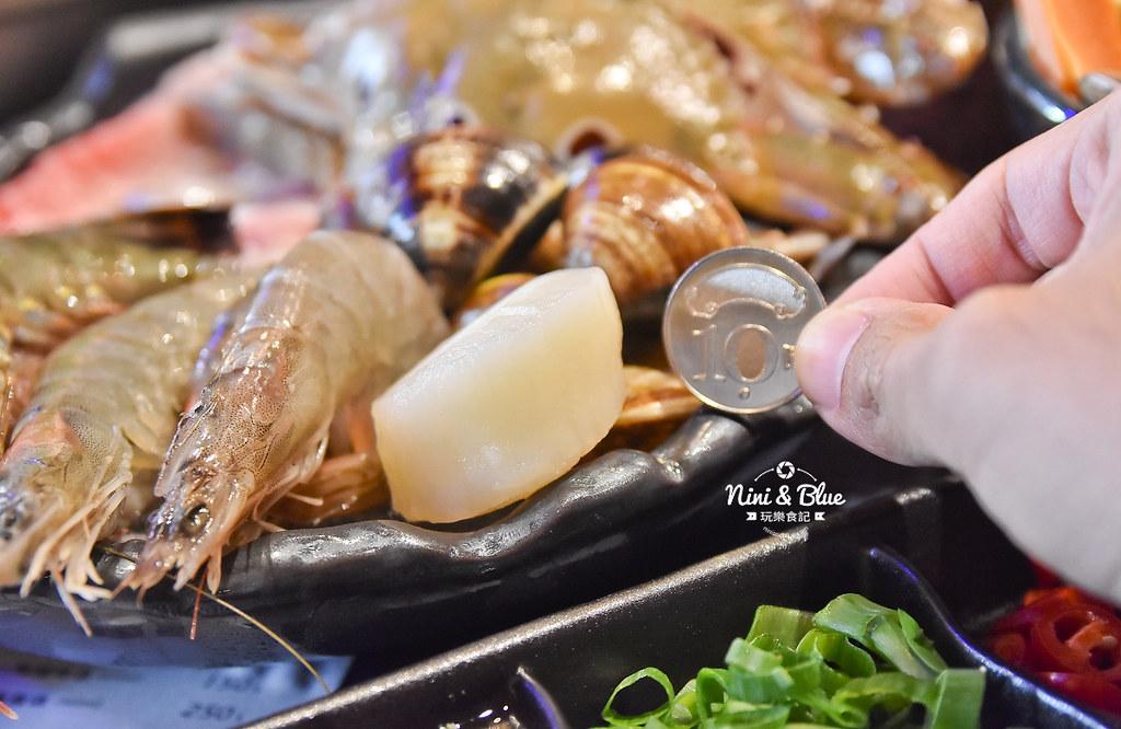 台中大里火鍋推薦 星八鍋 菜單 剝皮辣椒24