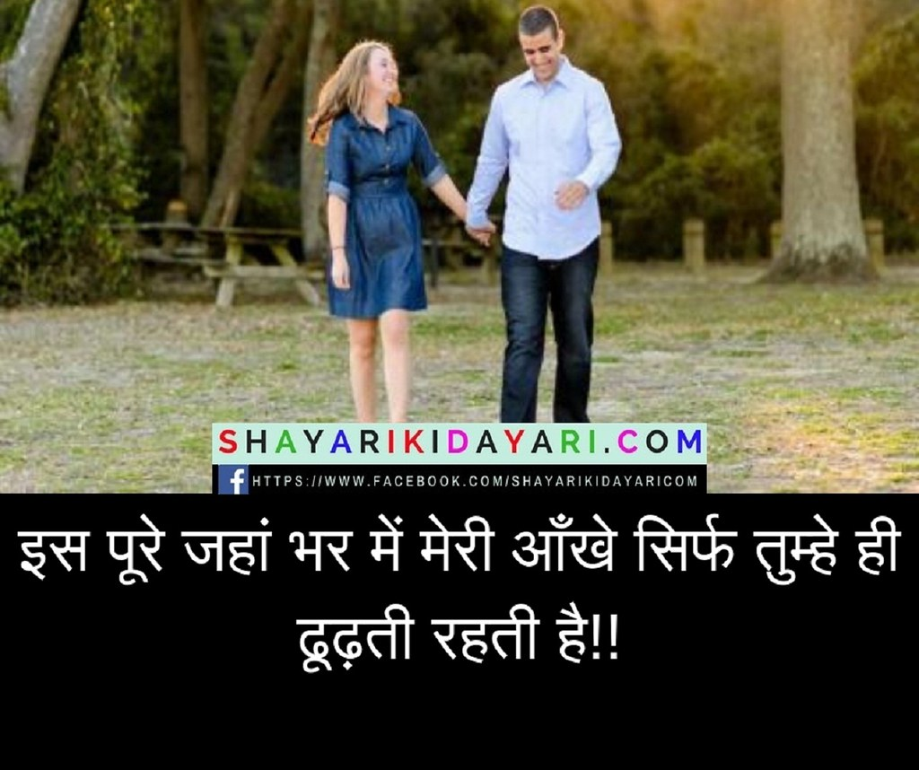 is-pure-jaha-bhar-me