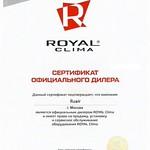 Royal Clima Ruair