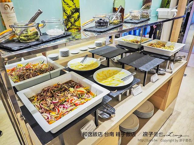 和逸飯店 台南 親子飯店 103