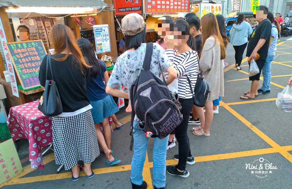 一中街鯛魚燒霜淇淋09