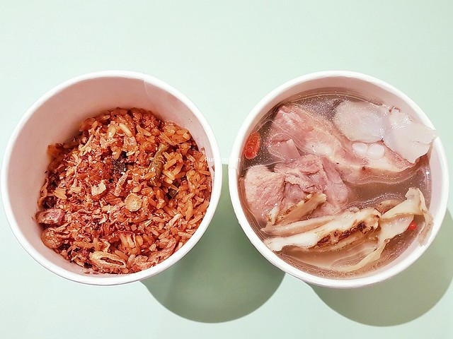 Fish Maw Pork Rib Soup With Yam Rice