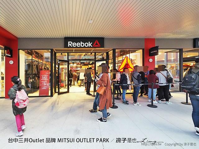 台中三井Outlet 品牌 MITSUI OUTLET PARK 20