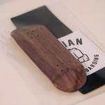 Italian Fingerboards - Deep Brown