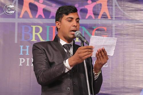 Poem by Jagtar Chaman