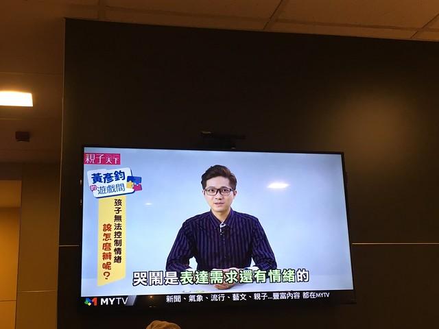 在電視上遇到黃老斯XD