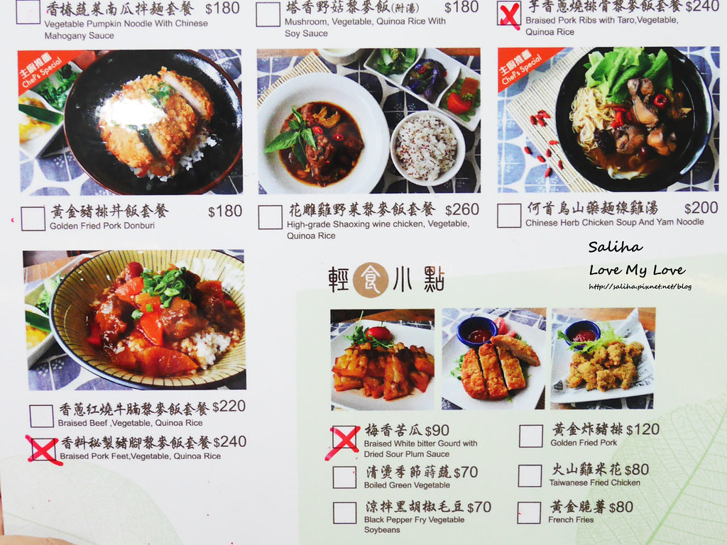 台北陽明山遊客服務中心販賣部石尚自然探索屋菜單價位menu價目表 (4)