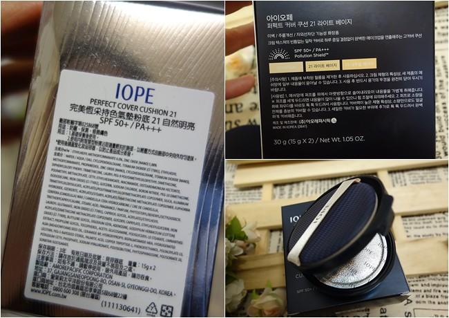 韓國氣墊始祖IOPE  一月新品完美恆采持色氣墊粉底 頂級時光金鑰緻顏系列全套體驗組  IOPE  裸紗氣墊 拍3下5倍遮瑕 時光金鑰 黃金霜  (35)