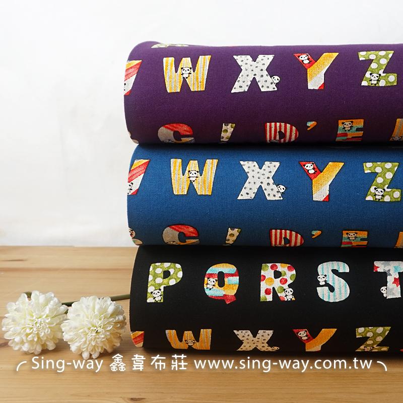 熊貓學英文 英文字母 ABC 手繪字母 小動物 語言 手工藝DIY布料 CF550722