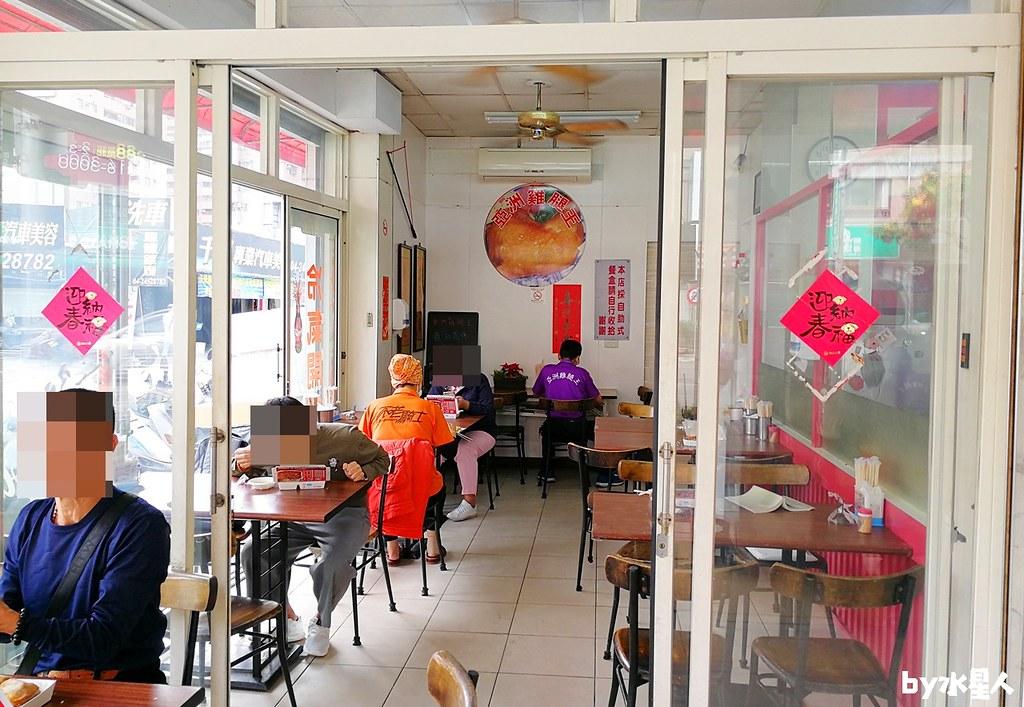 44266324270 f106689fba b - 亞洲雞腿王 推薦泰式椒麻雞腿飯、招牌酥炸雞腿