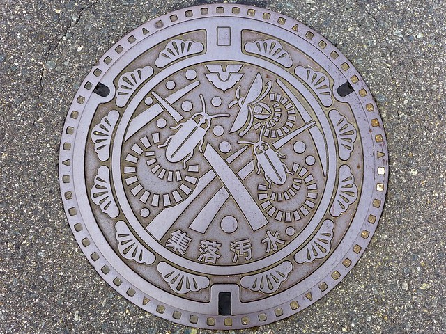Shiwa Hiroshima, manhole cover (広島県志和町のマンホール), Panasonic DMC-LX7