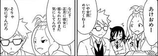 Kiyota_09