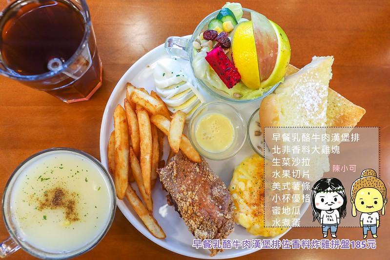 6吋盤早午餐,6吋盤早午餐菜單,六吋盤早午餐,六吋盤早午餐 - 宜蘭店,宜蘭早午餐 @陳小可的吃喝玩樂