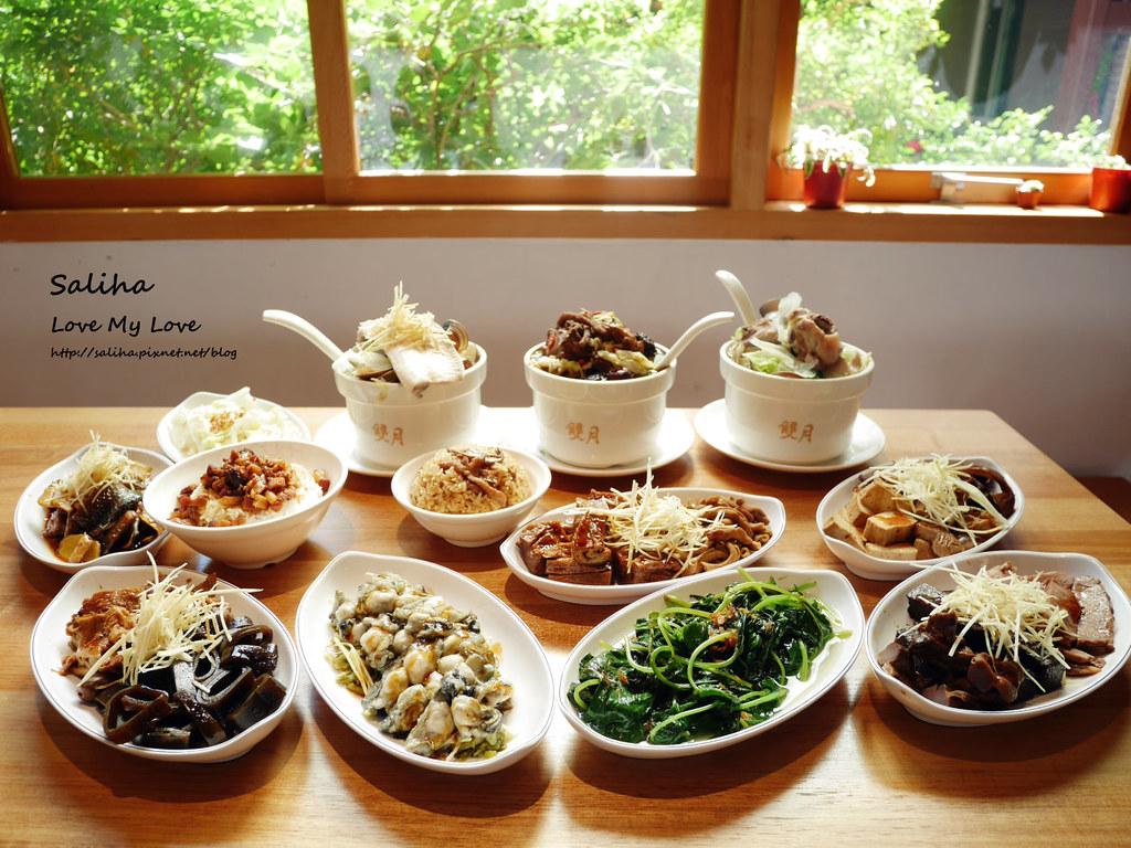 新北中和連城路平價好吃餐廳美食推薦雙月食品社雞湯小吃滷味 (19)