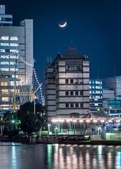 Yokohama, Kanagawa. Dec 2017.